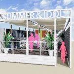 ビーチカフェ「SUMMER&IDOL」とは?