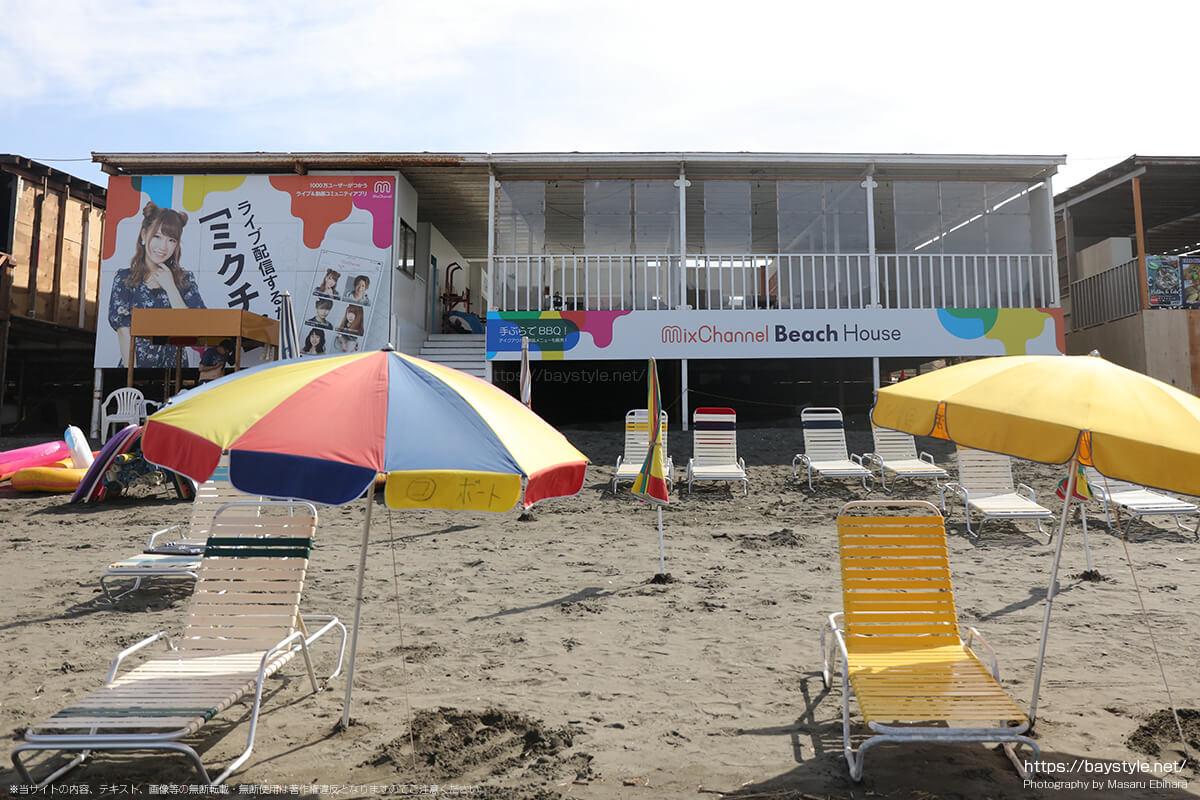 ミックスチャンネルビーチハウス、ビーチ側の入口