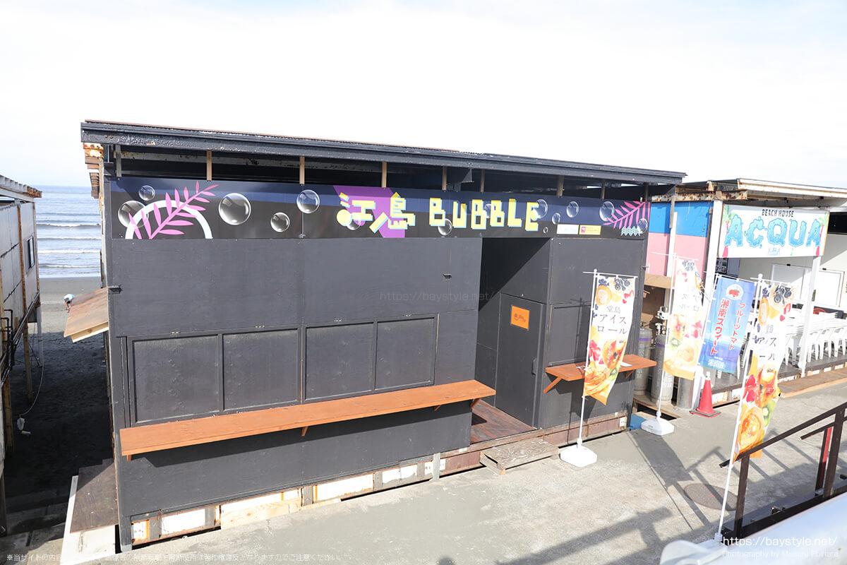 江ノ島BUBBLE(バブル)、片瀬西浜海水浴場の海の家