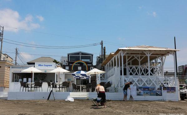 ブルーラグーン、材木座海水浴場海の家