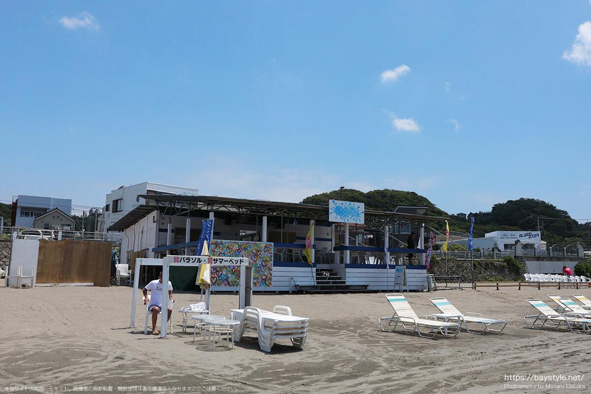 SPLASH(スプラッシュ)、材木座海水浴場海の家