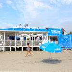 AMEX BLUE HOUSE、逗子海水浴場の海の家