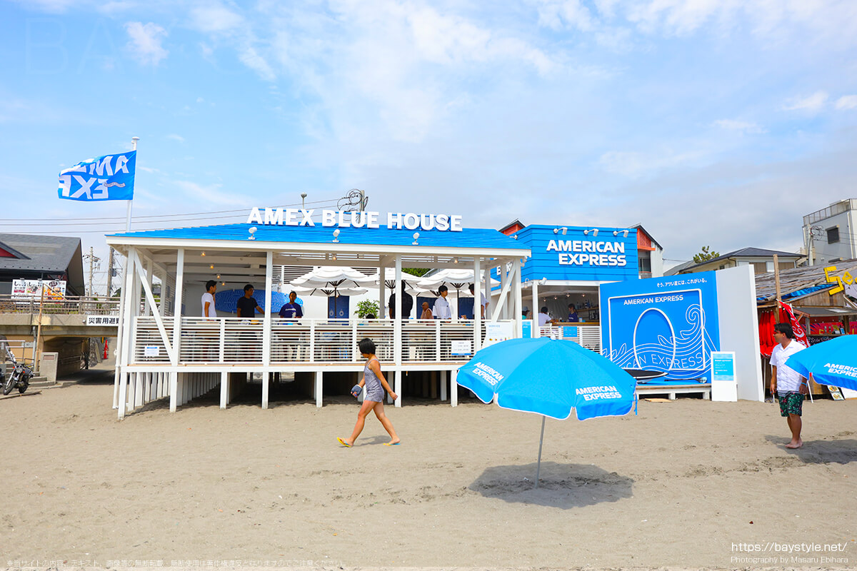 AMEX BLUE HOUSE、逗子海水浴場の海の家