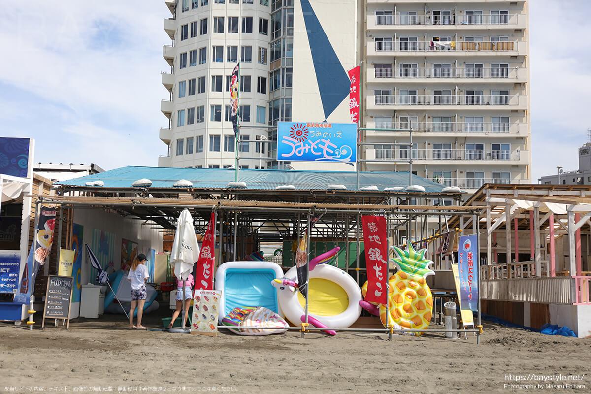 うみとも、片瀬東浜海水浴場の海の家