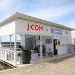 JCOM×SHONAN LICENSE、片瀬東浜海水浴場のカフェバー