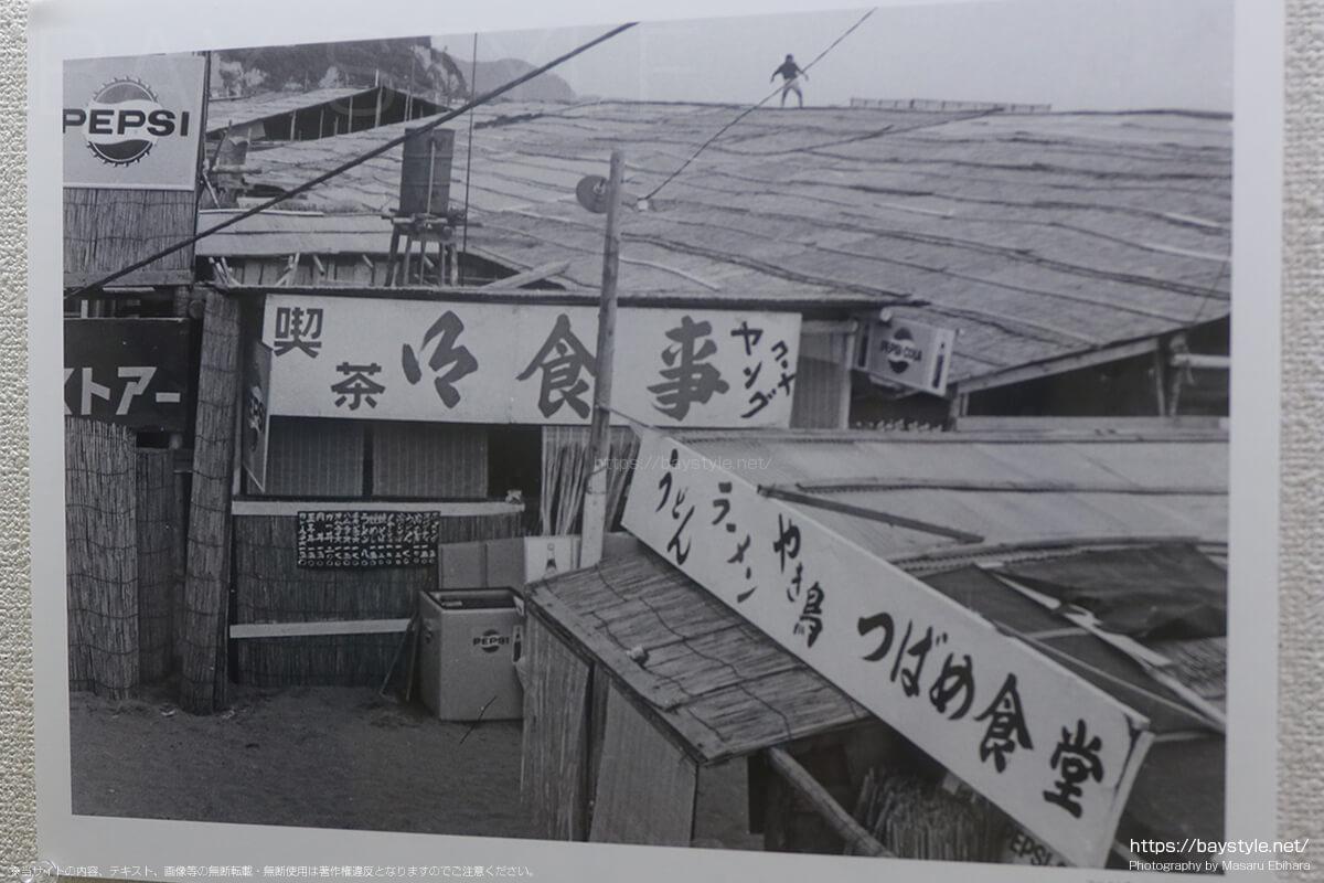 昭和42年6月30日に撮影された材木材海岸の海の家の様子