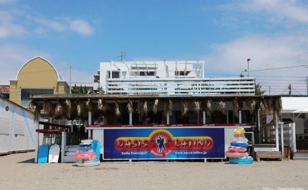 OASIS LATINO(オアシスラティーノ)、逗子海水浴場の海の家
