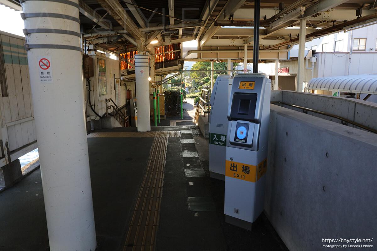 海芝浦駅の無人改札