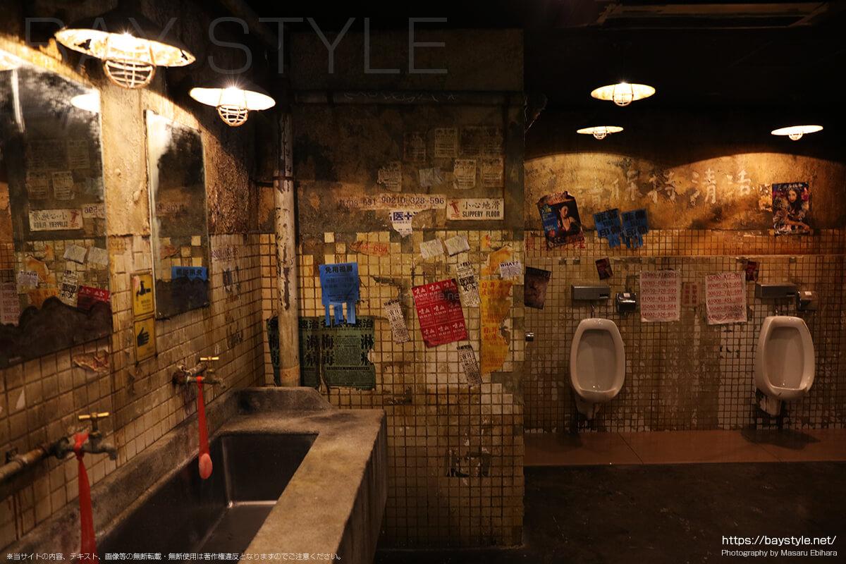 ウェアハウス川崎2階アーケードゲームフロアトイレ