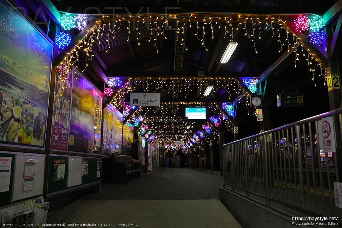長谷駅のイルミネーション