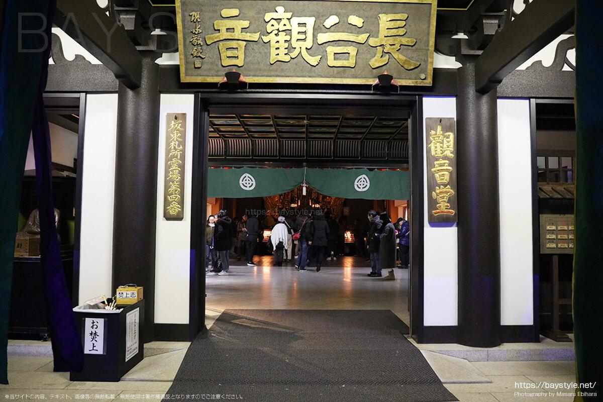 深夜1時以降の長谷寺観音堂前の様子