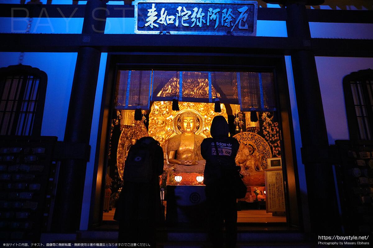 長谷寺深夜の阿弥陀堂