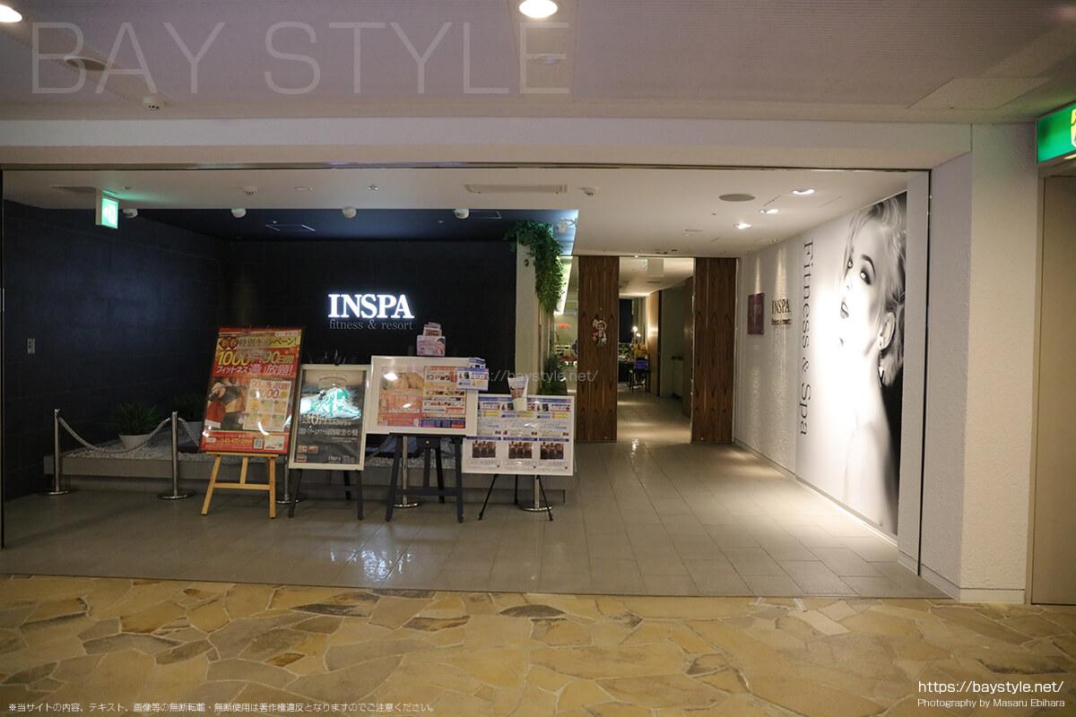 新横浜プリンスホテル内地下1階のスパ