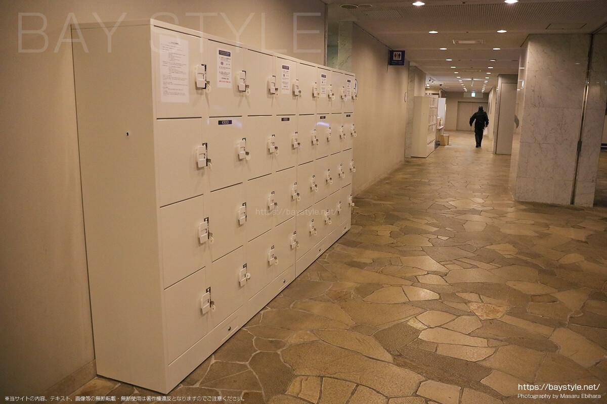 新横浜プリンスホテル内地下1階のコインロッカー