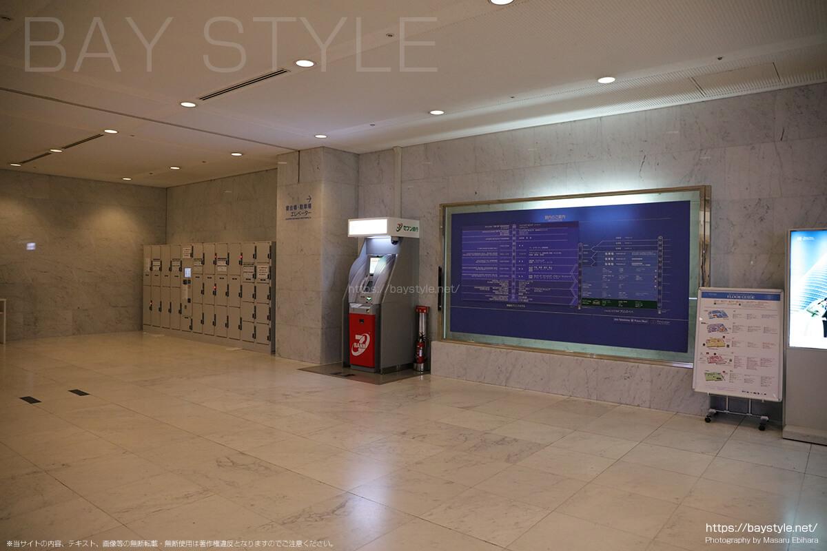 新横浜プリンスホテル内1階のコインロッカー