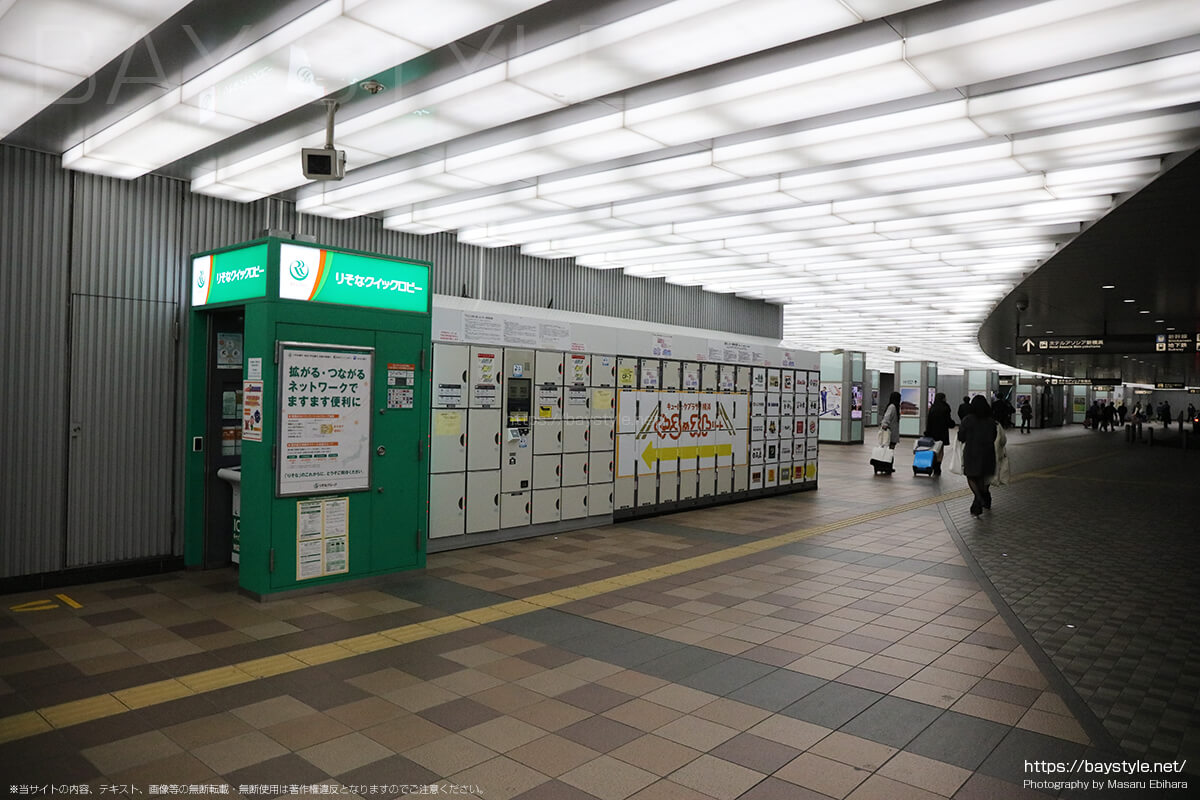 新横浜駅ビル1階(タクシー乗り場脇)のコインロッカー