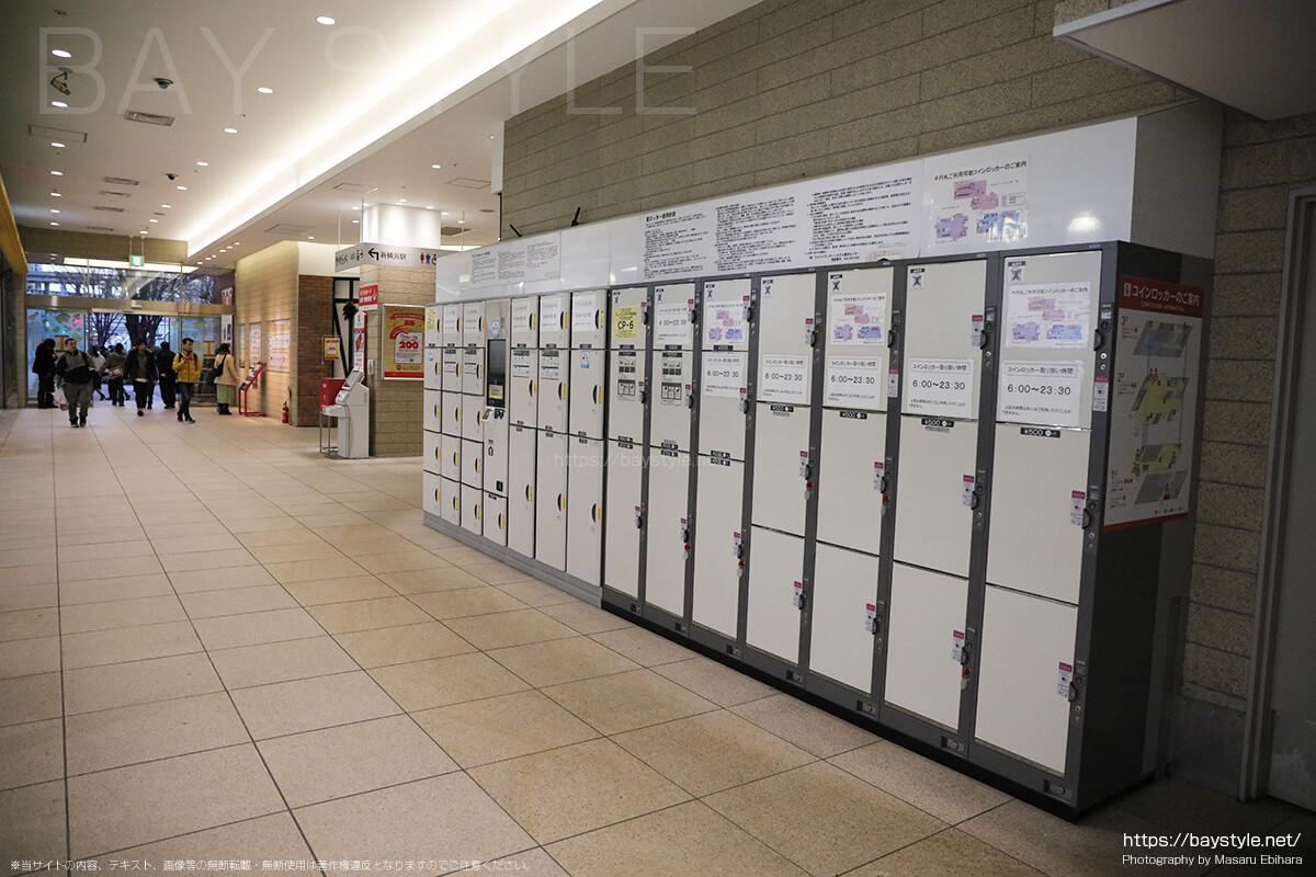 新横浜駅ビル1階(ぐるめストリート)のコインロッカー