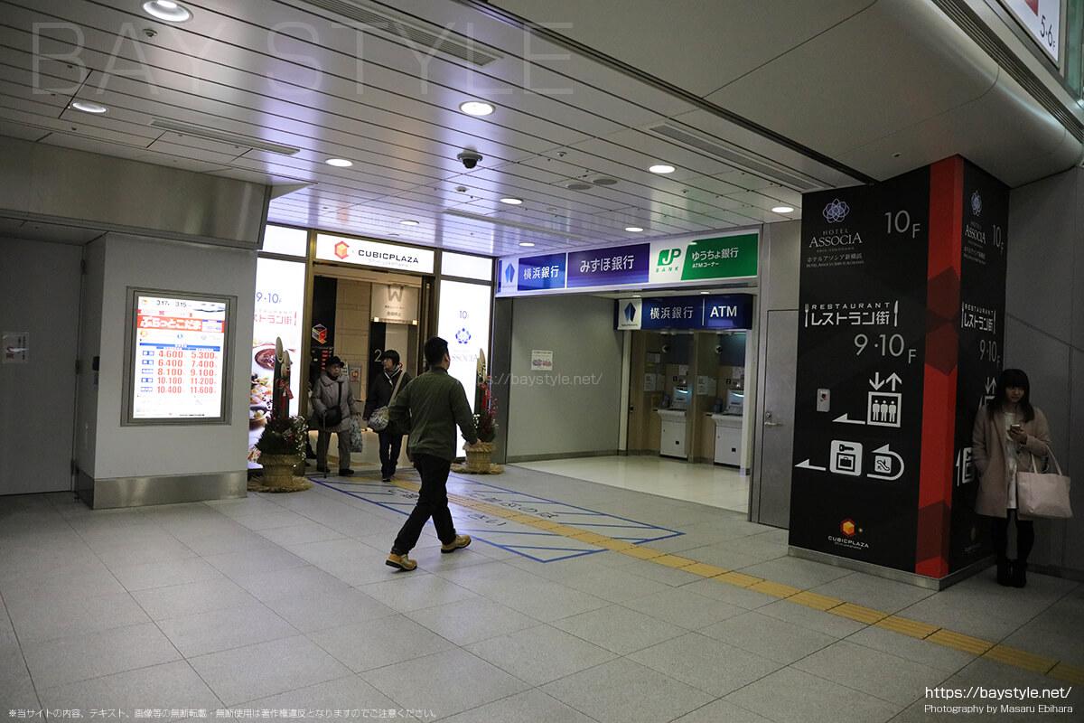 新横浜駅ビル2階(タカシマヤフードメゾン側エレベーターホール)のコインロッカー