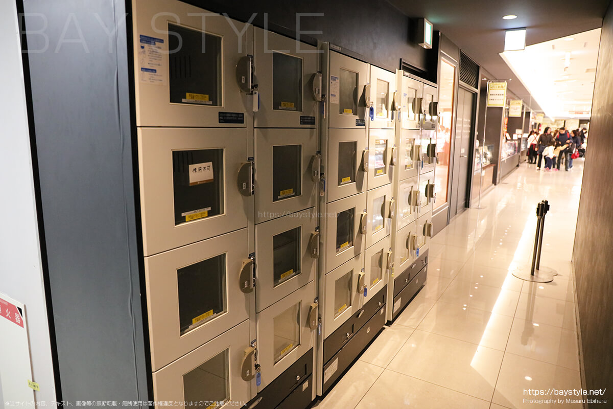 新横浜駅の冷蔵コインロッカー