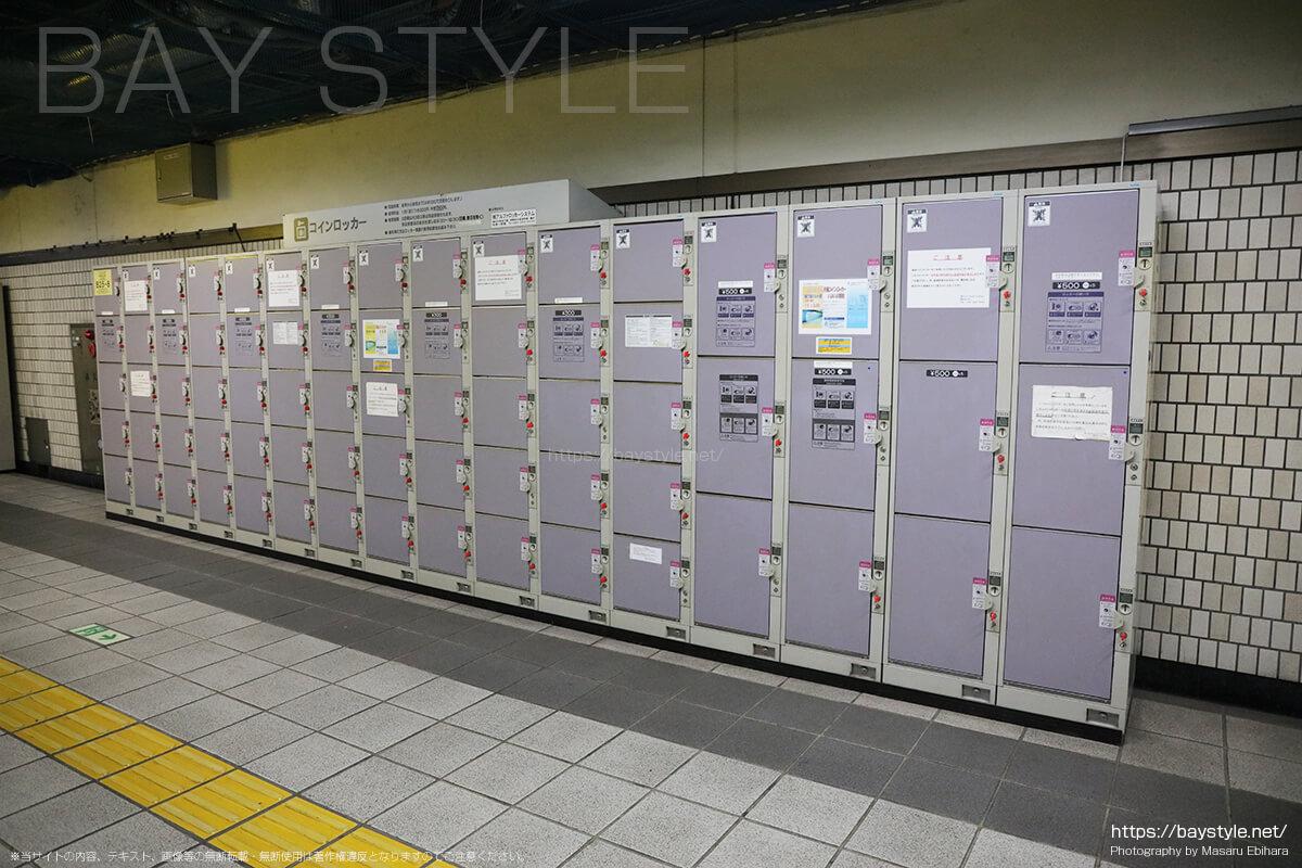横浜市営地下鉄ブルーライン新横浜駅のコインロッカー