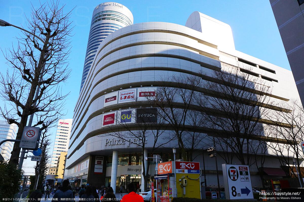 新横浜プリンスホテルと新横浜プリンスペペ