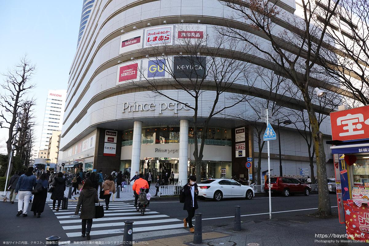 新横浜プリンスペペ1階入口