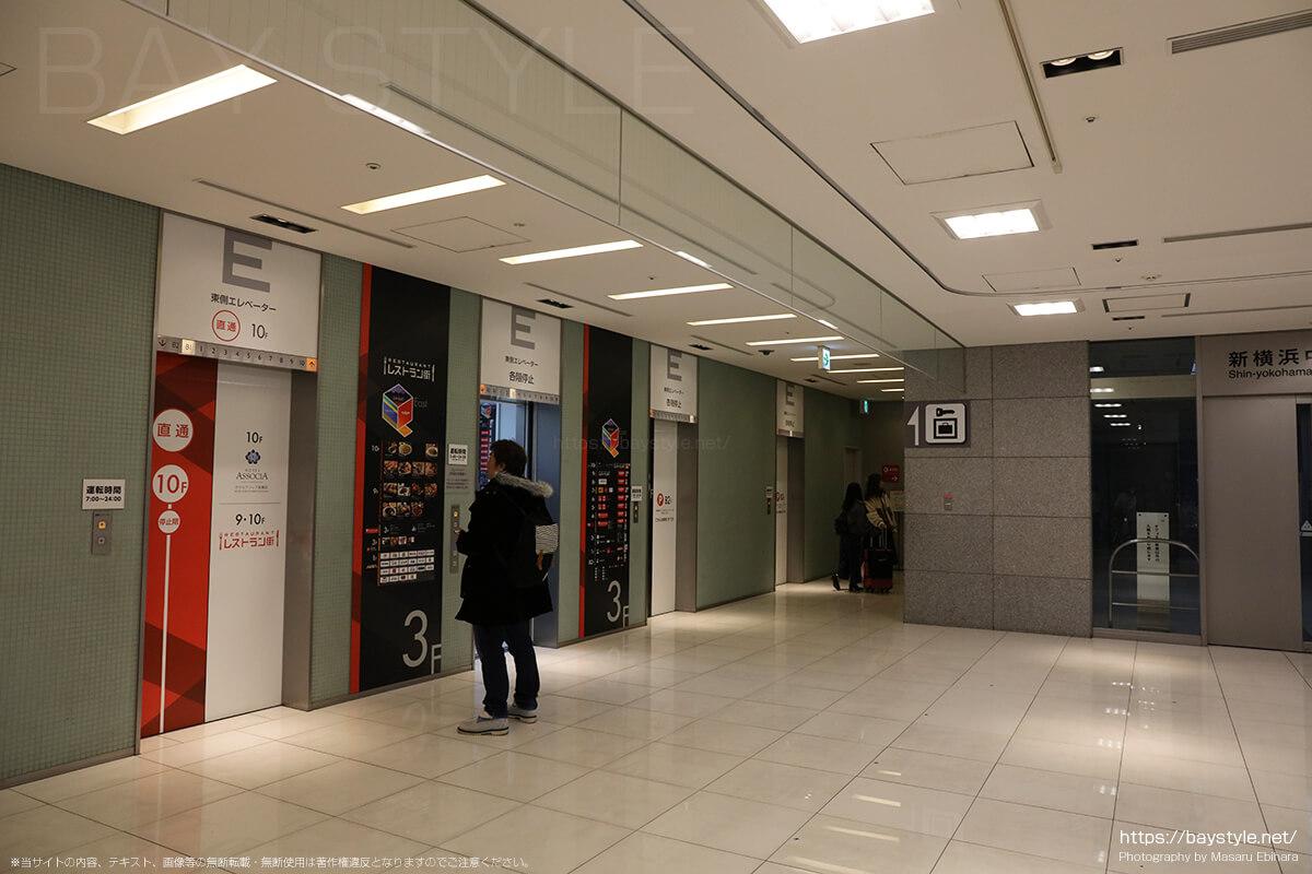 新横浜駅ビル3階(ビックカメラ側エレベーター前)の場所