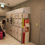 新横浜駅ビル3階(ビックカメラ側エレベーター前)のコインロッカー