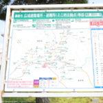 津波発生時の避難場所【鎌倉の海周辺】