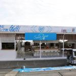 Seaside Lounge(シーサイドラウンジ)店内の様子
