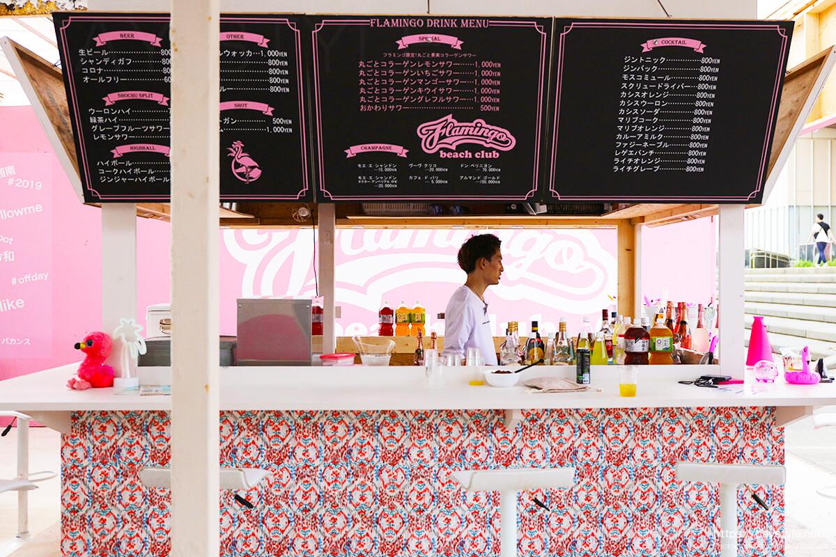 Flamingo beach club(フラミンゴビーチクラブ)店内の様子