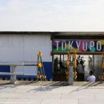TOKYO POP、片瀬西浜海水浴場の海の家