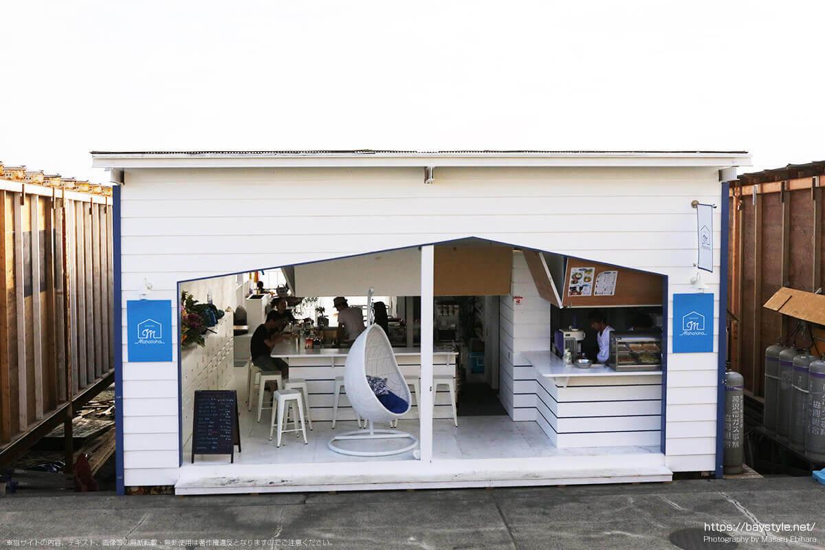 海の家 Mahaloha、片瀬西浜海水浴場の海の家