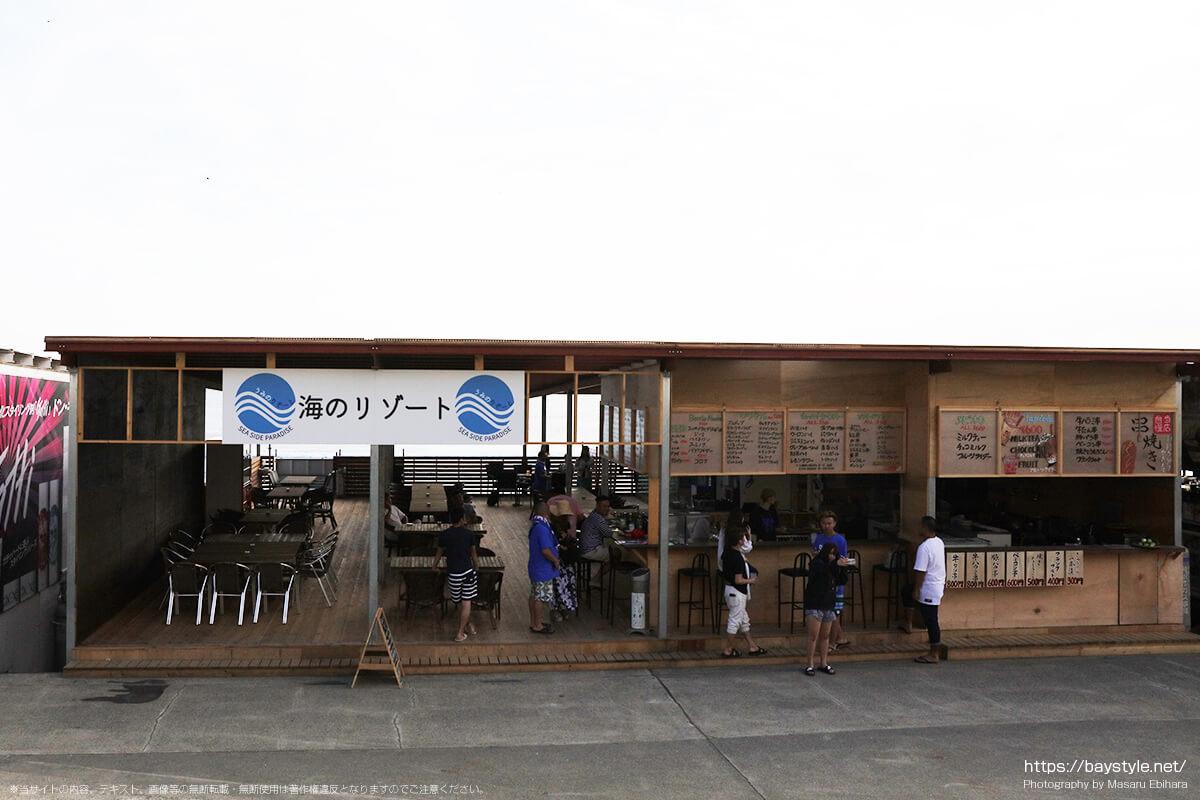 海のリゾート SEA SIDE PARADISE、片瀬西浜海水浴場の海の家