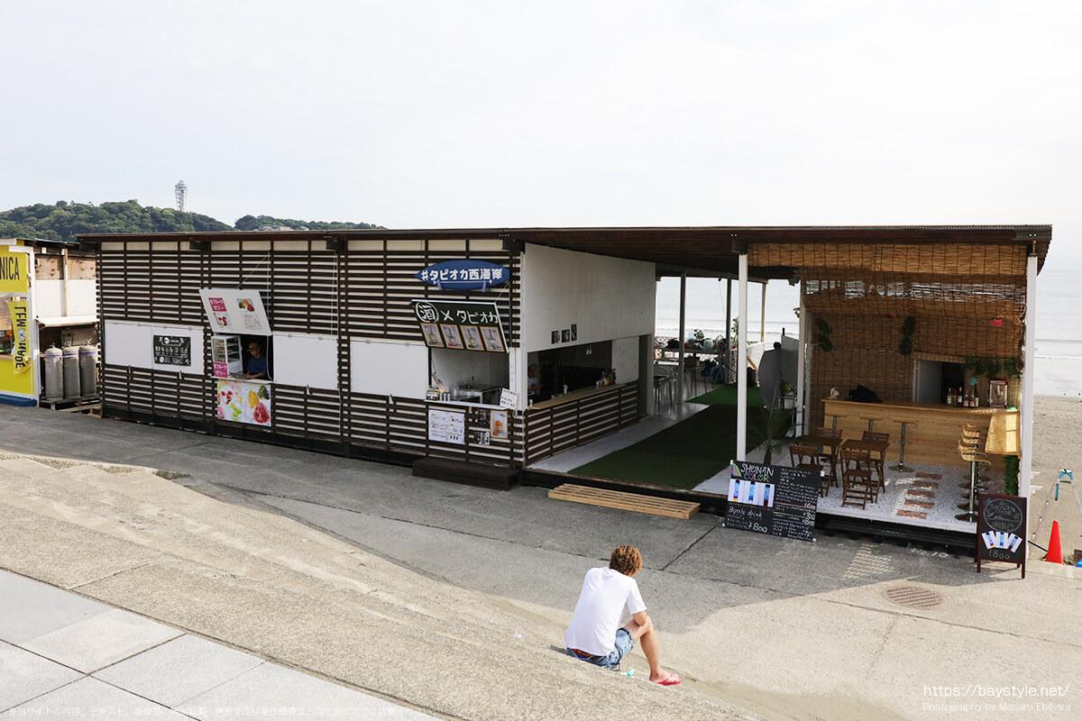 江ノ島CHAーCHA、片瀬西浜海水浴場の海の家