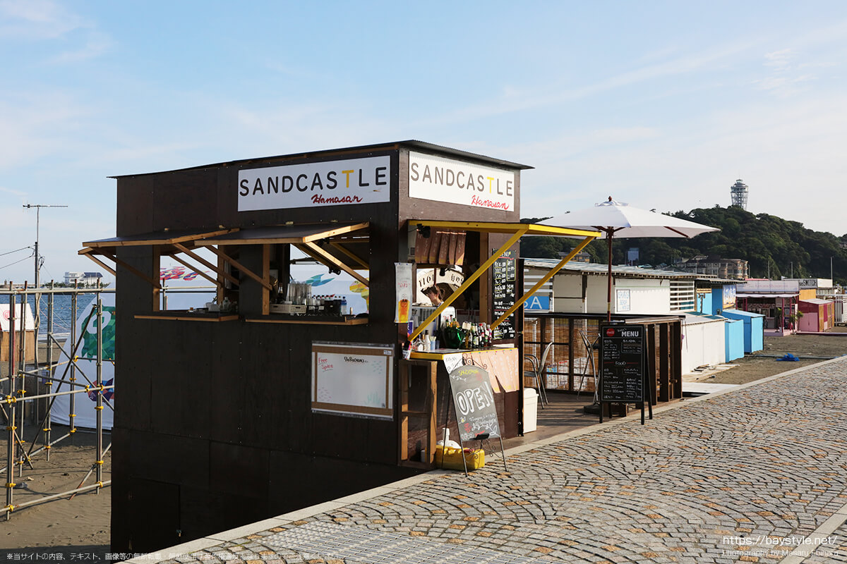 SANDCASTLE(サンドキャッスル)、片瀬東浜海水浴場のカフェバー