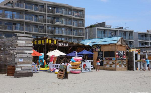隆栄水産、逗子海水浴場の海の家