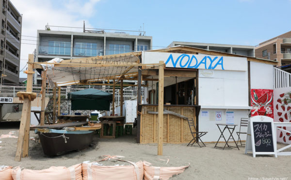 NODAYA、逗子海水浴場の海の家