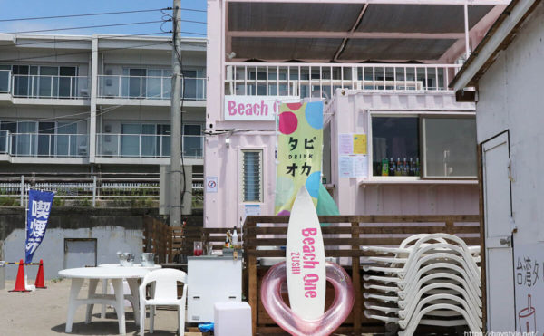 Beach One(ビーチワン)、逗子海水浴場の海の家