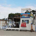 Yummmy!! Haochiii!!(ヤミー!!ハウチー!!)、逗子海水浴場の海の家