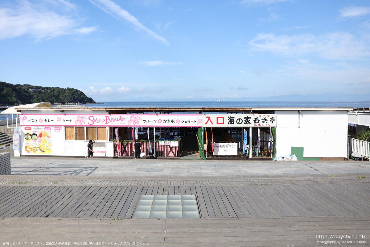西浜亭(片瀬西浜海水浴場の海の家:2021年7月21日撮影)
