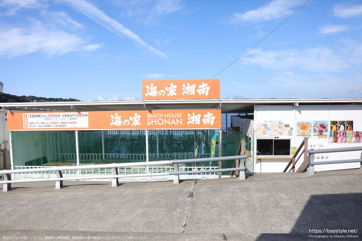 ビーチハウス湘南(片瀬西浜海水浴場の海の家:2021年7月21日撮影)