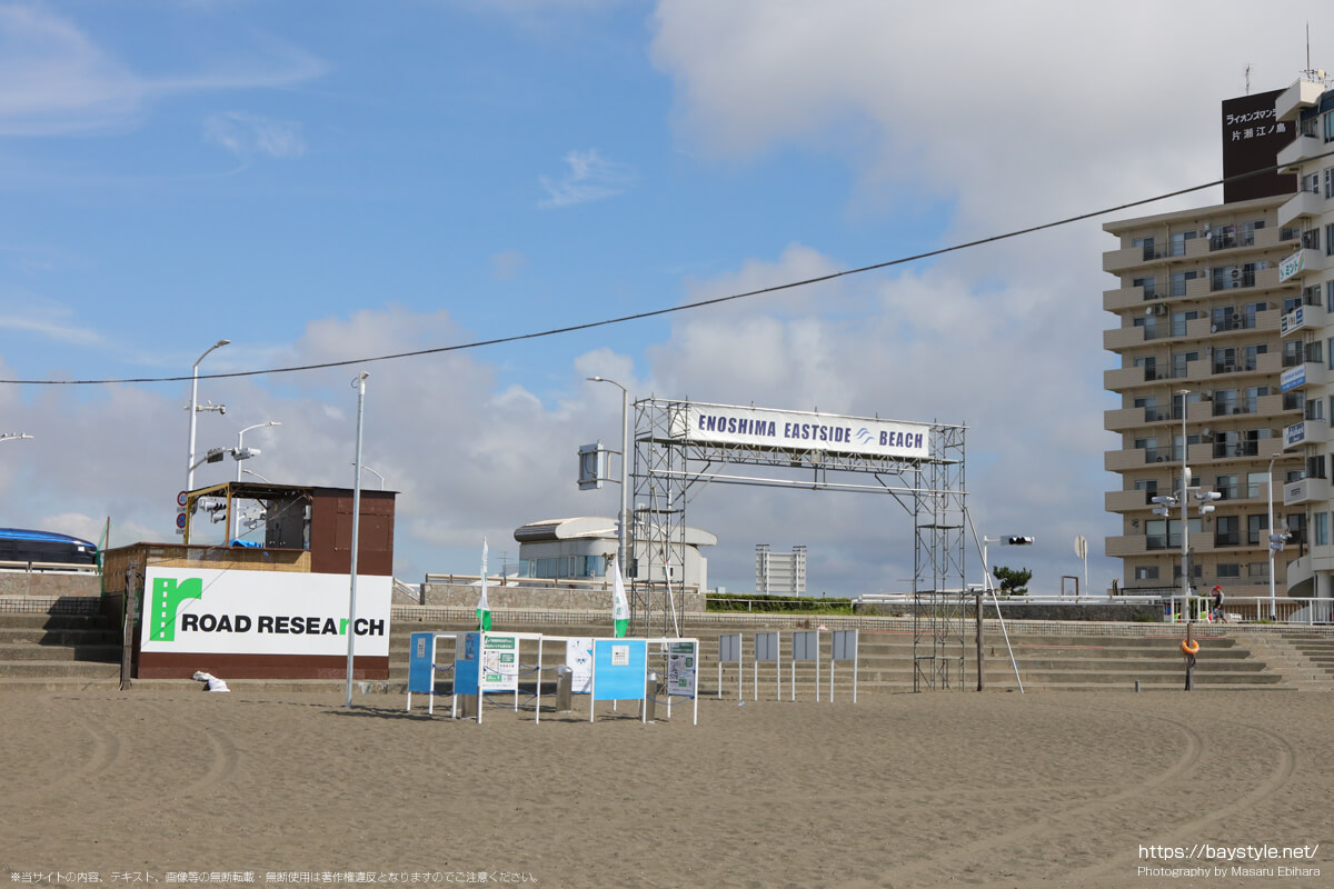 喫煙所(片瀬東浜海水浴場の海の家:2021年7月21日撮影)