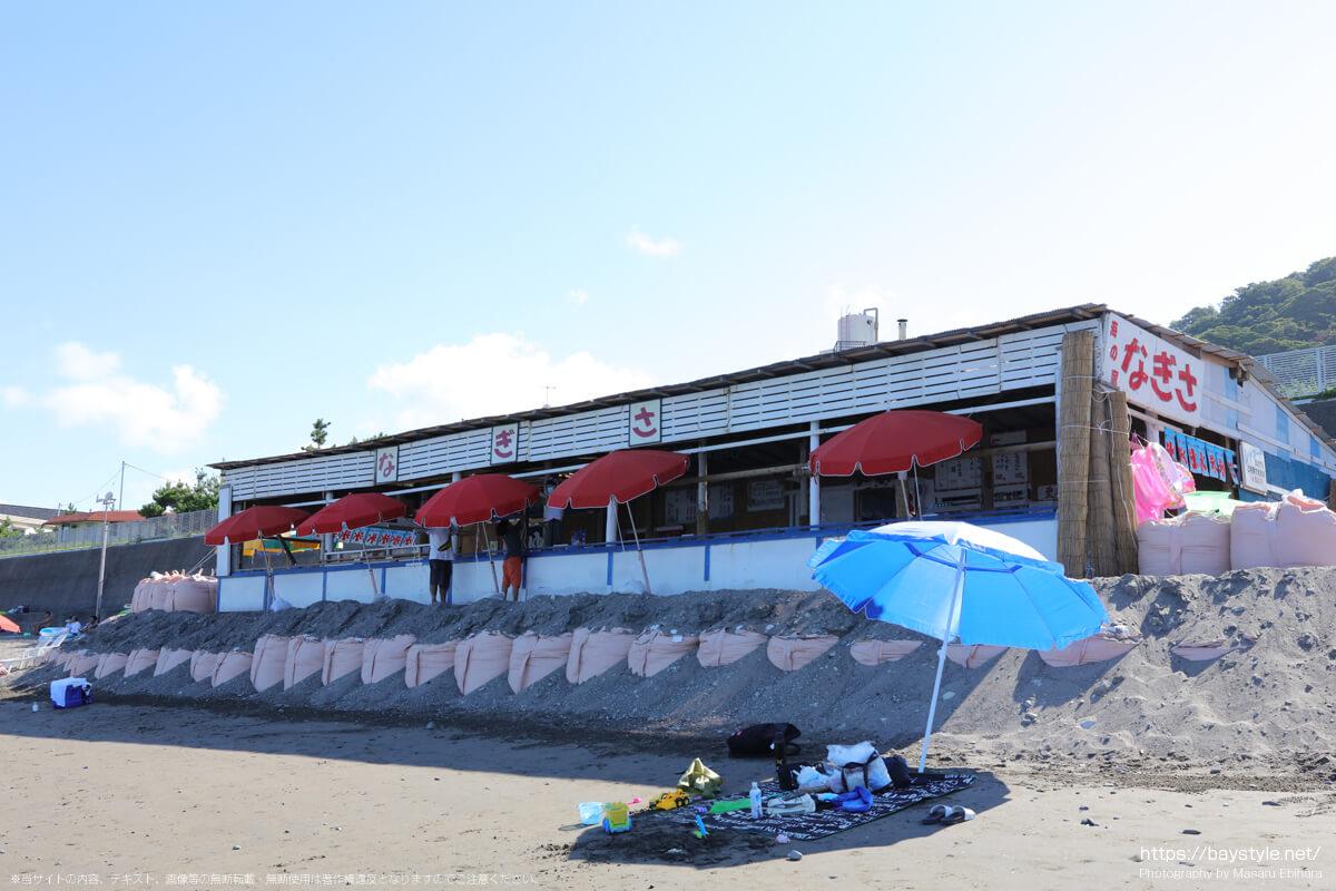 なぎさ(長者ヶ崎、大浜海岸海水浴場の海の家:2021年7月22日撮影)