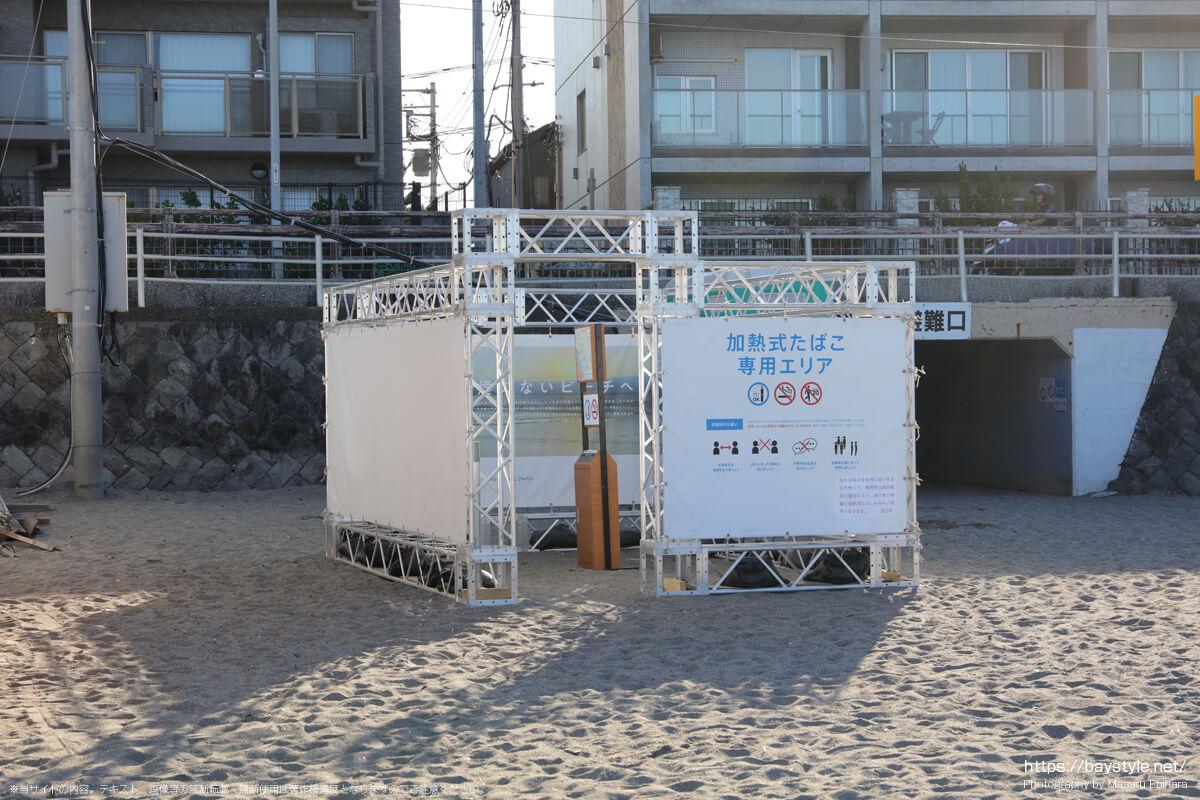 加熱式たばこ専用エリア(逗子海岸の海の家:2021年7月22日撮影)