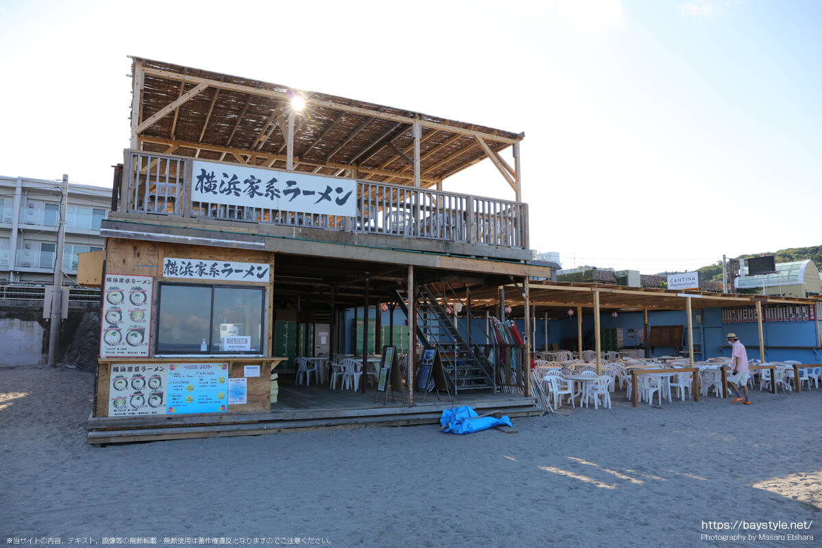 横浜家系ラーメン(逗子海岸の海の家:2021年7月22日撮影)