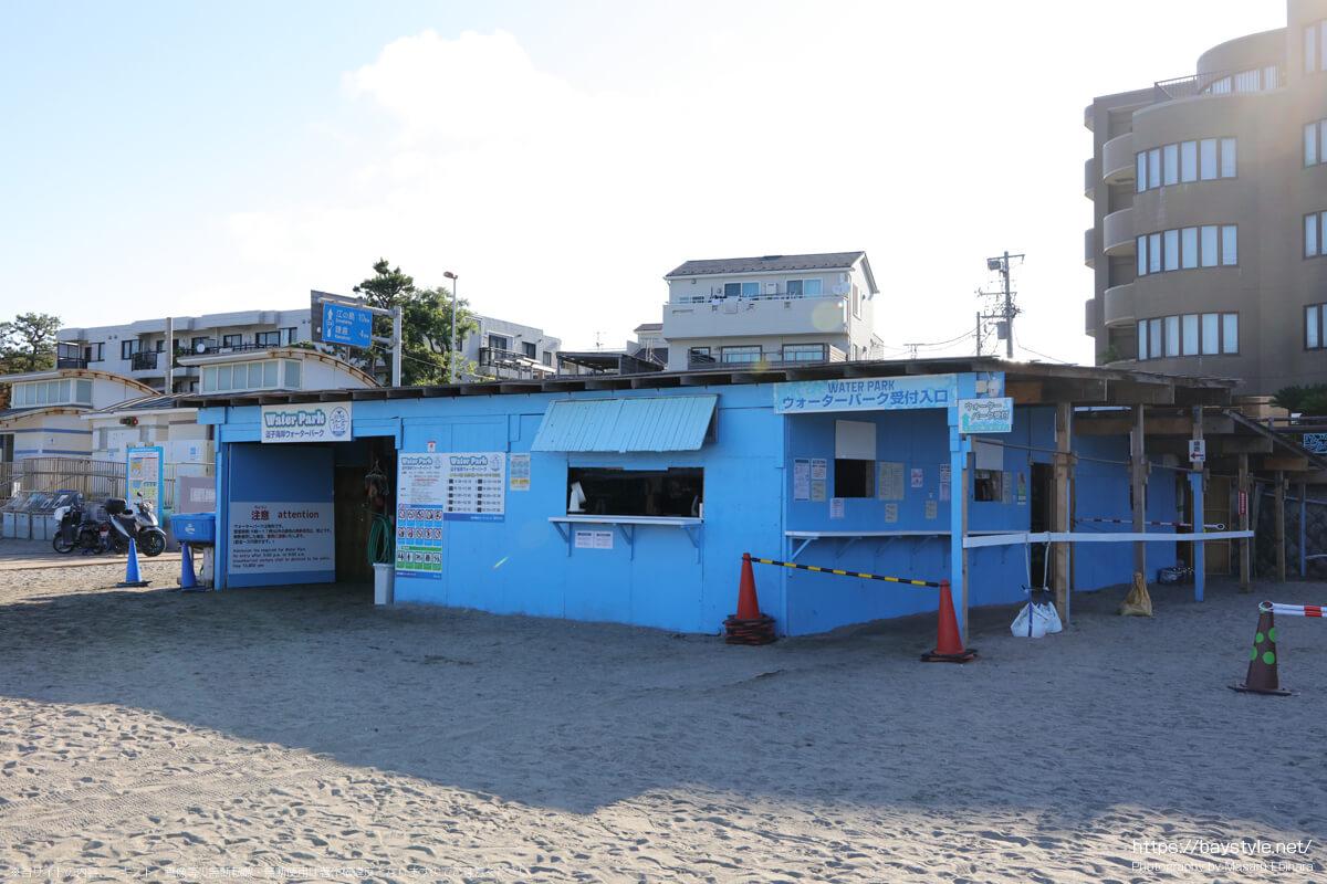 逗子海岸ウォーターパーク(逗子海岸の海の家:2021年7月22日撮影)